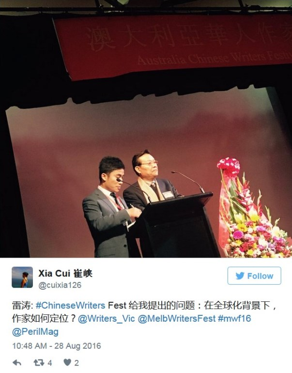 Photo of two men at a lecturn under a sign that says Australia Chinese Writers Festival. Twitter post from Xia Cui.