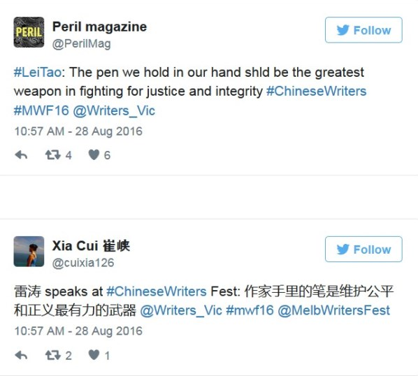 "Twitter post from Peril Magazine says"" Lei Tao - the pen we hold in our hand should be the greatest weapon in fighting for justice and integrity. Twitter post from Xia Cui."