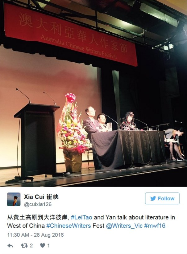 Photo of three people sitting on stage beneath an Australia Chinese Writers Festival banner. Twitter post from Xia Cui says: Lei Tao and Yan Tong talk about literature in West of Chinese at Chinese Writers Fest.