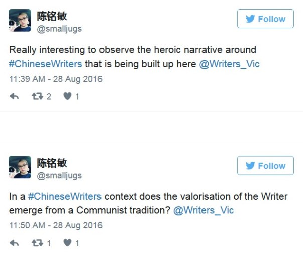 Twitter post from Small Jugs says: Really interesting to observe the heroic narrative around Chinese Writers that is being built up here. Second Twitter post from Small Jugs says: In a Chinese Writers context does the valorsation of the Writer emerge from a Communist tradition?